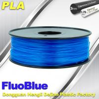 Buy cheap Fluorescent Blue 3D Printer Filament  PLA 1.75mm / 3.00mm 1.0KG / roll For Markerbot product