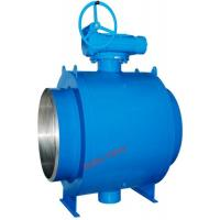 Buy cheap BW Flange Fully Welded Ball Valve Gear Operation Long Working Lifespan product