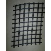 China Polyester geogrid for road reinforcement on sale