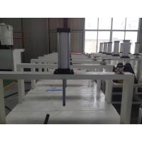 Zhangjigang Acemien Machinery Co.,Ltd