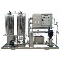 Buy cheap WP - S Series Brackish Water Desalination Plant Water Purification Systems from wholesalers