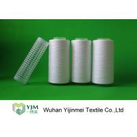 Buy cheap AAA Grade 30/2 Series Ring Spun Polyester Yarn , Raw White Yarn On Plastic Dyeing Tube product