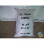 Buy cheap Urea Phosphate (UP) fertilizer from wholesalers