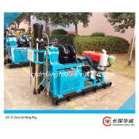 Buy cheap XY-2 Core Drilling Rig for mining exploration work; wire line drill coring from wholesalers
