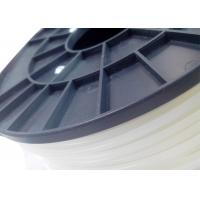 Buy cheap High - gloss FDM 3D Printer Rubber Filament 1.75mm / 3.0mm In White / black / Violet from wholesalers