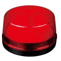 Buy cheap LED Siren Strobe Light For Security Alarm Siren Red / Blue / Yellow / Green from wholesalers