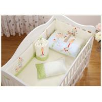 Buy cheap 100% organic  cotton baby crib bumper pad and quilt bedsheet/ fitted sheet/mattress pad from wholesalers