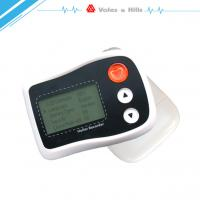 Buy cheap Hand Held White Color Holter Monitor Software‎ For 12 Lead Medical Holter Recorder from wholesalers