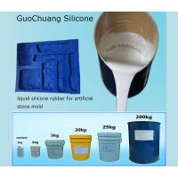 Buy cheap China liquid Silicone mold making material for concrete/artificial stone casting from wholesalers