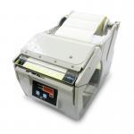Buy cheap Automatic Electric Label Dispenser X-130 Auto Sticker Stripper Machine, Tag Stripper Machine from wholesalers