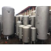 Buy cheap Vertical Stainless Steel Low Pressure Air Tank Frosting / Polishing Surface Treatment from wholesalers