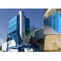 Buy cheap Heavy Duty Baghouse Dust Collector / Drill Dust Collector New Condition from wholesalers