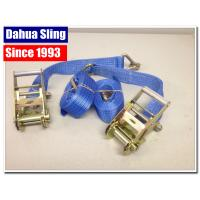Buy cheap 5 Ton Heavy Duty Ratchet Tie Down Straps For Lorry Lashing Wear Resistance from wholesalers