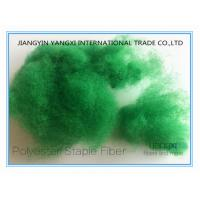 Buy cheap Good Hand Feel Polyester Fiber Stuffing Green Solid Color Cushion Filling Material from wholesalers