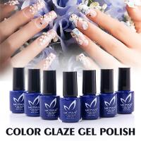 Buy cheap Makeup private label cosmetics soak off uv gel nail polish peel off gel polish matte nail polish from wholesalers