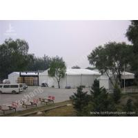 Buy cheap 12M Water Proof White Fabric Cover Outdoor Event Tent for Movie Project from wholesalers