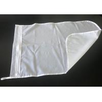 Buy cheap 75*55cm Nylon Material 90 Micron Filter Bag For Laundry With Zipper from wholesalers
