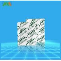 Buy cheap Organic Deoxidizer from wholesalers