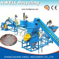 Buy cheap Pet Bottle Flakes Recycling Washing Machine/Pet Bottle Recycling Plant from wholesalers