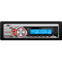 Buy cheap detachable car mp3 player with radio function from wholesalers