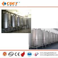 Buy cheap sell well bright beer tank from wholesalers