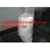 Buy cheap Raw Material Calcium Pantothenate / D-(+)-Pantothenic acid calcium salt CAS 137-08-6 from wholesalers