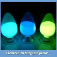 Buy cheap Photoluminescent Pigment, Glow in the Dark Powder from wholesalers