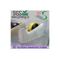 Buy cheap carton sealing packing tape dispenser for cutting tapes / YC-60 from wholesalers