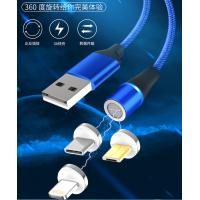 Buy cheap Round Magnetic Data Cable 360 Degree  8 - Pin For Android Type - C Nylon Braided from wholesalers