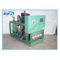 Buy cheap Air Cooled Screw Compressor Condenser Unit / Damai R404a Condensing Units product