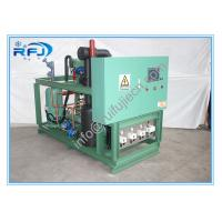 Buy cheap Air cooled Screw compressor condensing unit model DM1D20RFL with R404A 380V 50HZ product