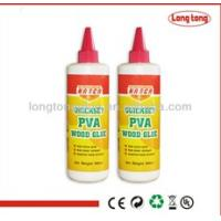 Buy cheap Wood White Glue/ Adhesive from wholesalers