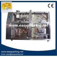 Buy cheap Hot!!  Full automatic coffee pod filling and sealing machine coffee Capsule machine from wholesalers