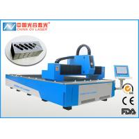Buy cheap High Precision Elevator Sheet Metal Laser Cutting Machine with 500W 1KW 2KW Fiber from wholesalers