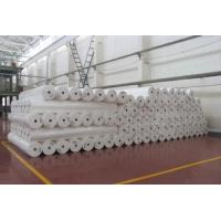 Buy cheap Medical Non Woven Fabric Effectively Isolating Bacteria Pollen Dust Haze from wholesalers