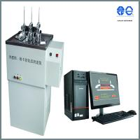 Buy cheap Thermal Deformation HDT Vicat Softening Temperature Test Machine from wholesalers