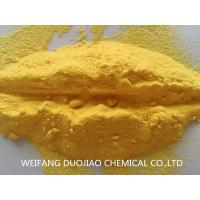 Buy cheap 27 % Poly Aluminum Hydroxychloride  / Pac Chemical For Water Treatment Cas 101707 17 9 from wholesalers