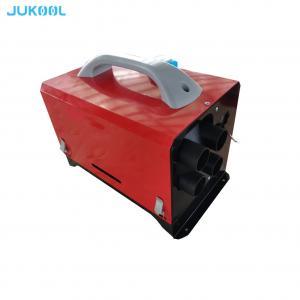 Buy cheap 2KW 12V 78dBA Truck Parking Heater product