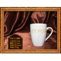 Buy cheap Cheap White Custom Coffee Mugs White Porcelain Modern Living  Style Freezing Resistance from wholesalers