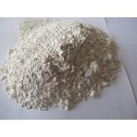 Buy cheap Activated Bentonite Clay for Oil Refining from wholesalers