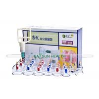 Buy cheap KZ-B1-24 Kangzhu Cupping Set with Pump -Set of 24 cups + 20 Magnetic Probes from wholesalers