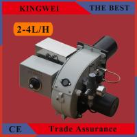 Buy cheap kingwei brand smallest 14-50kw waste oil burner uk/used oil burner uk from wholesalers
