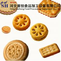 Buy cheap China Food Processing Machine Automatic Biscuit Bakery Machines from wholesalers