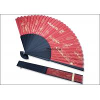 Buy cheap Handwork Personalized Paper Fans Foldable Paper Fan Transparent Pet Box Packing from wholesalers