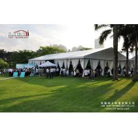Buy cheap Customized Clear Span Tents for Events with Furniture/Floor/Cooling/Lighting from wholesalers
