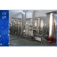 Buy cheap Reverse Osmosis Drinking Water Treatment Systems / Plant / Line from wholesalers
