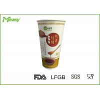 Buy cheap Large Size Insulation Custom Printed Paper Cups For Hot / Cold Drink , LFGB FDA Approval from wholesalers