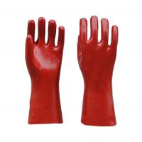 Buy cheap Customized Size Petroleum Resistant Gloves Excellent Protection For Hands from wholesalers