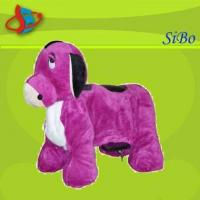 Buy cheap electronic  toy animal from wholesalers