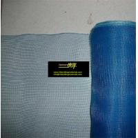 Buy cheap Good Quality Fiberglass window screen for doors and windows,China Factory direct supply from wholesalers